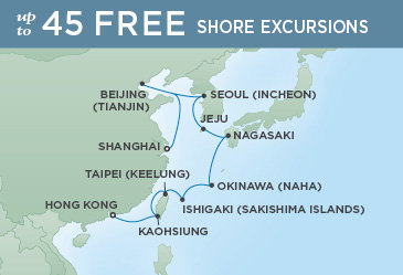Regent Cruises | 15-Nights from Hong Kong to Shanghai Cruise Iinerary Map