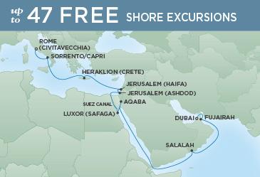 Regent Cruises | 20-Nights from Dubai to Rome Cruise Iinerary Map